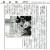 9月11日付[紀勢新聞]に「夢古道おわせ『ありがとう風呂』プロジェクト」の記事が掲載されました