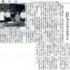 南海日日2012年8月19日号