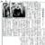 2月14日付[南海日日]に「夢古道おわせ『銭湯家族プロジェクト』」の記事が掲載されました