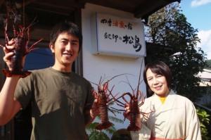 インターンシップ受入先の民宿「紀伊の松島」の大西さんと女将さん