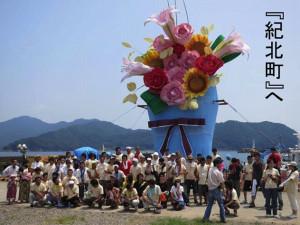 紀北町の夏の風物詩『燈籠祭』の大燈籠づくりに参加!